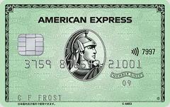 アメリカン・エキスプレス・カード券面