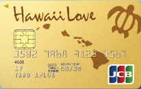Hawaii Love Card <Gold>