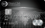 米国発行Diners Club Card Elite