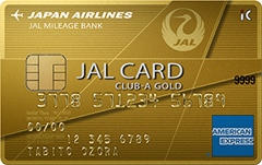 JAL アメリカン・エキスプレス・カード CLUB-Aゴールドカード