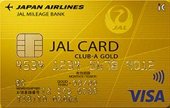 JALゴールド・アメリカン・エキスプレス・カード券面