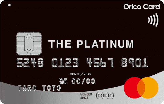Orico Card THE PLATINUM券面