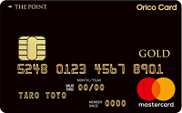 Orico Card THE POINT PREMIUM GOLD(Mastercard)券面