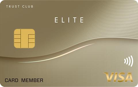 TRUST CLUB エリートカード